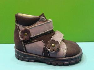 Supykids gyerekcipők kedvező áron!